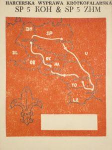 QSL za wyprawę 1975