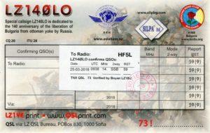 QSL de LZ140LO